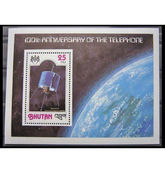 """Бутан 1978 г. """"100 лет изобретения телефона (1976)"""""""