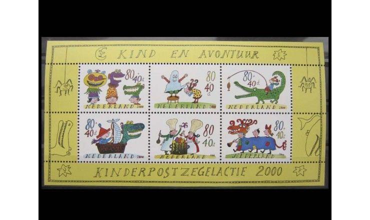 """Нидерланды 2000 г. """"Дети и приключения"""""""