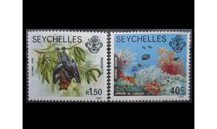 """Сейшельские Острова 1977 (1981) г. """"Фауна и флора"""""""