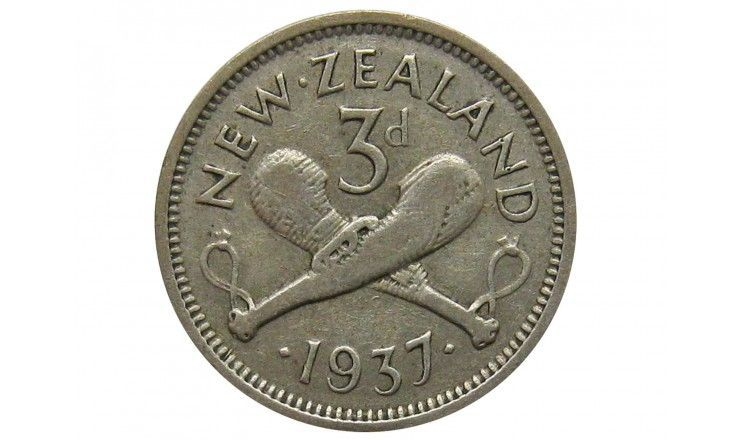 Новая Зеландия 3 пенса 1937 г.