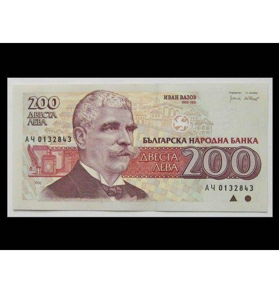 Болгария 200 лева 1992 г.
