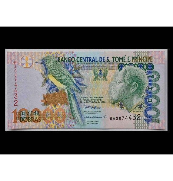 Сан-Томе и Принсипи 10000 добрас 1996 г.