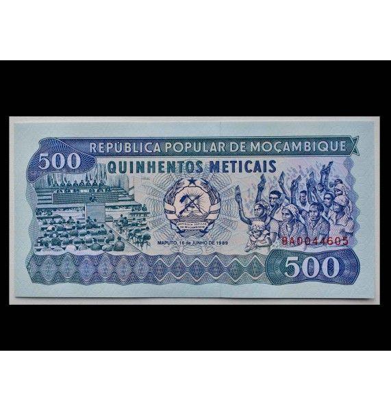 Мозамбик 500 метикал 1989 г.