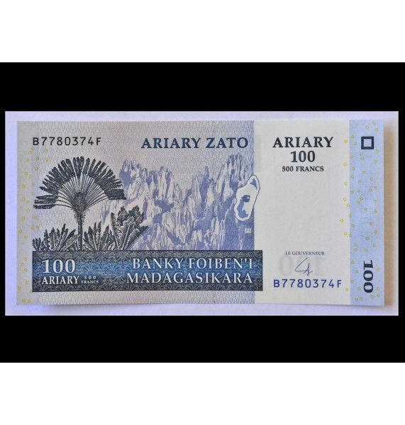 Мадагаскар 100 ариари 2004 г.
