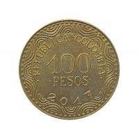 Колумбия 100 песо 2017 г.