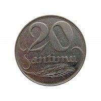 Латвия 20 сантимов 1922 г.