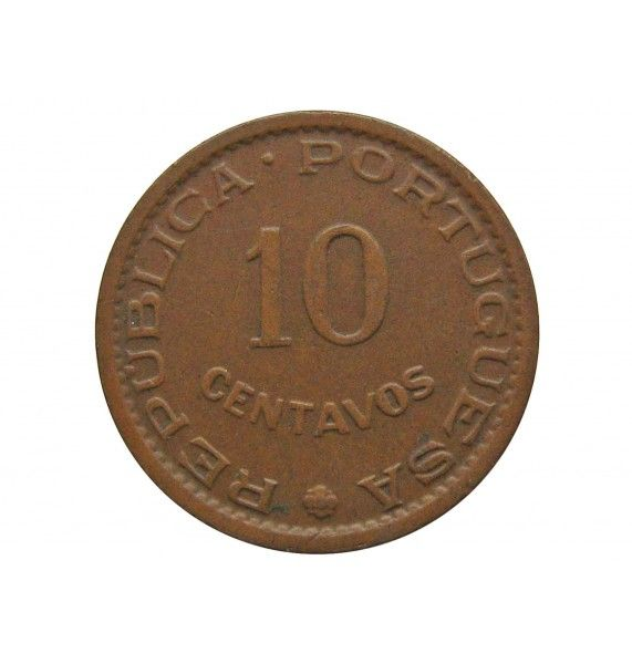 Мозамбик 10 сентаво 1960 г.