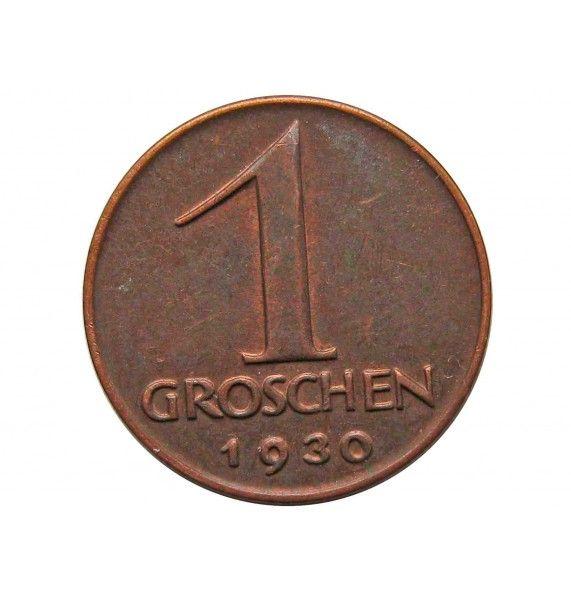 Австрия 1 грош 1930 г.