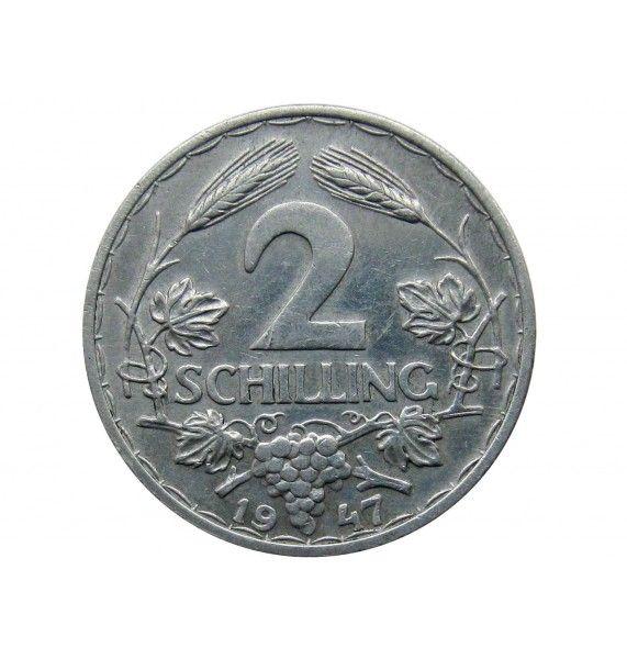 Австрия 2 шиллинга 1947 г.