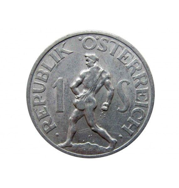 Австрия 1 шиллинг 1957 г.