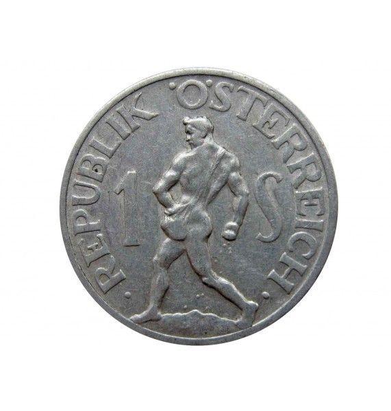 Австрия 1 шиллинг 1946 г.