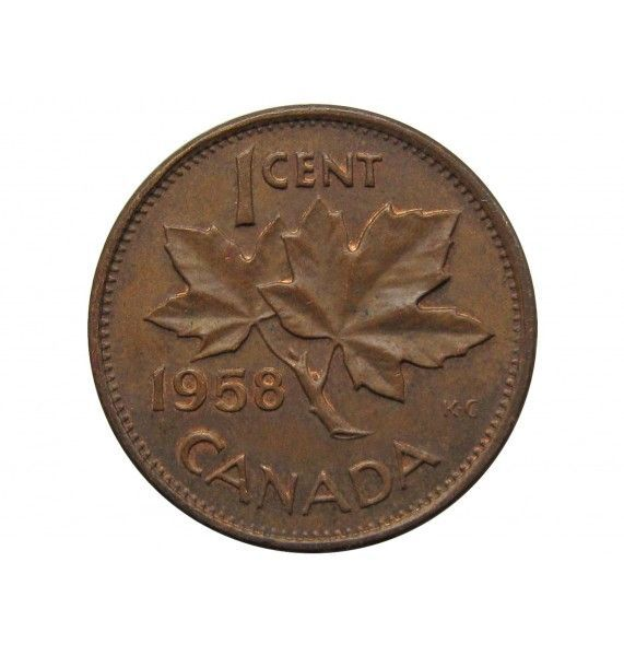 Канада 1 цент 1958 г.