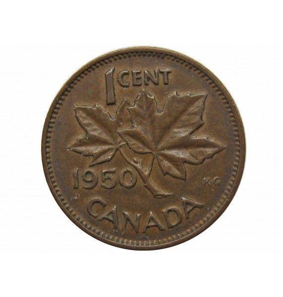 Канада 1 цент 1950 г.
