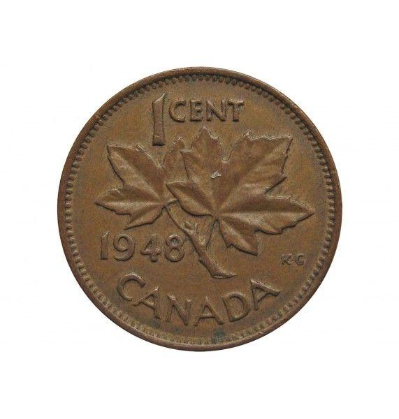 Канада 1 цент 1948 г.