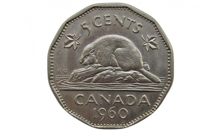 Канада 5 центов 1960 г.