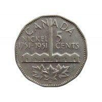 Канада 5 центов 1951 г. (200 лет с момента открытия никеля)