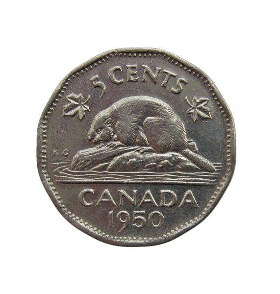 Канада 5 центов 1950 г.