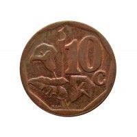 Южная Африка 10 центов 2012 г.