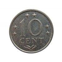Нидерландские Антиллы 10 центов 1971 г.
