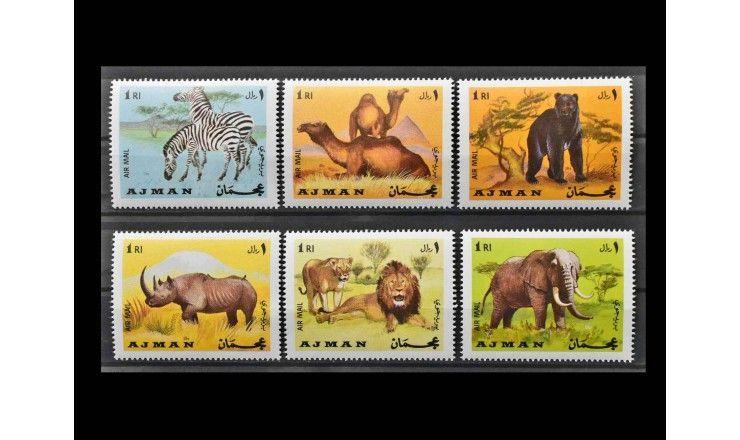 """Аджман 1969 г. """"Млекопитающие"""""""