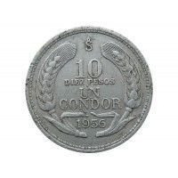 Чили 10 песо (1 кондор) 1956 г.
