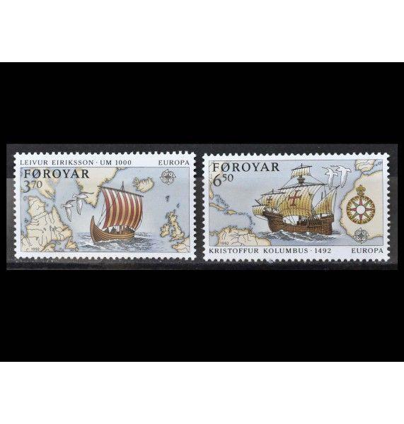 """Фарерские острова 1992 г. """"Европа: 500 лет открытия Америки"""""""