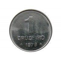 Бразилия 1 крузейро 1979 г.