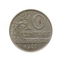 Бразилия 10 сентаво 1967 г.