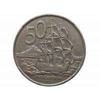 Новая Зеландия 50 центов 1967 г.