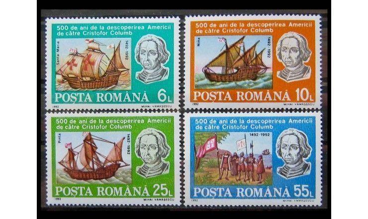"""Румыния 1992 г. """"500 лет открытия Америки"""""""