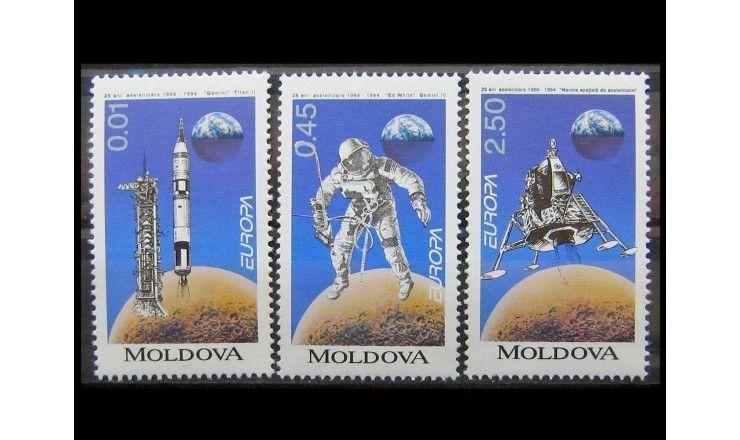 """Молдавия 1994 г. """"Европа: Открытия и изобретения"""""""