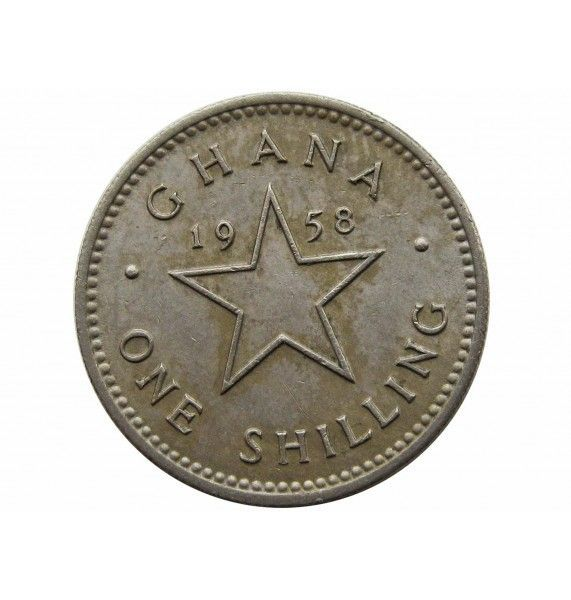 Гана 1 шиллинг 1958 г.
