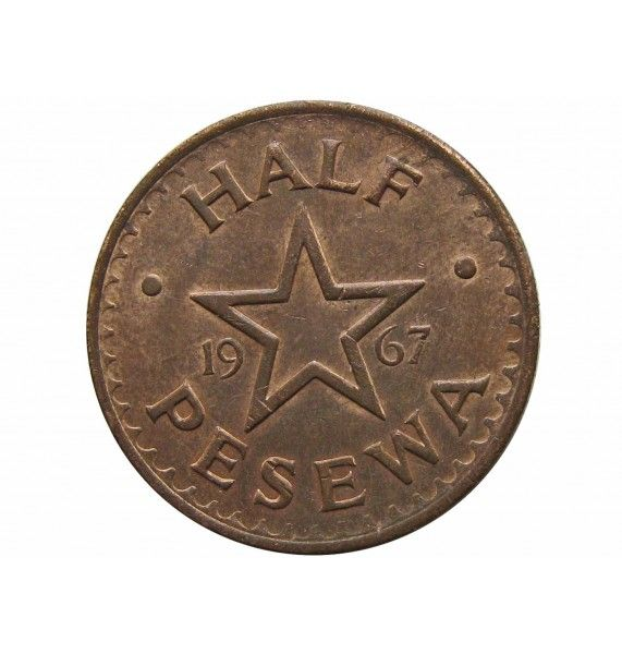 Гана 1/2 песева 1967 г.
