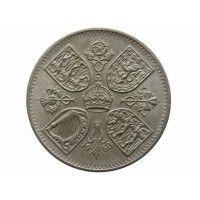 Великобритания 1 крона (5 шиллингов) 1960 г. (Британская выставка в Нью-Йорке)