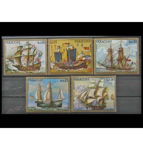 """Парагвай 1972 г. """"Картины старинных военных кораблей"""""""