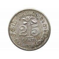Цейлон 25 центов 1926 г.