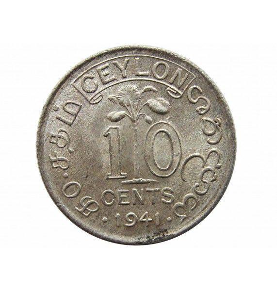 Цейлон 10 центов 1941 г.