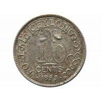 Цейлон 10 центов 1893 г.