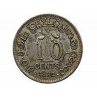 Цейлон 10 центов 1892 г.