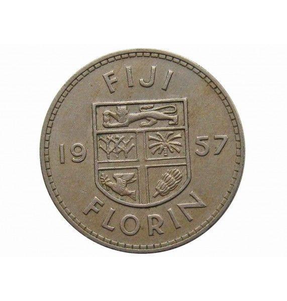 Фиджи 1 флорин 1957 г.