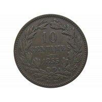 Люксембург 10 сантимов 1855 г.