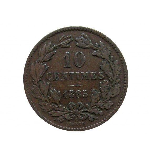 Люксембург 10 сантимов 1865 г.