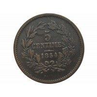 Люксембург 5 сантимов 1854 г.