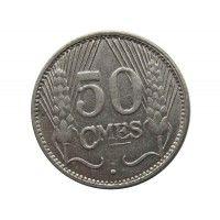 Люксембург 50 сантимов 1930 г.