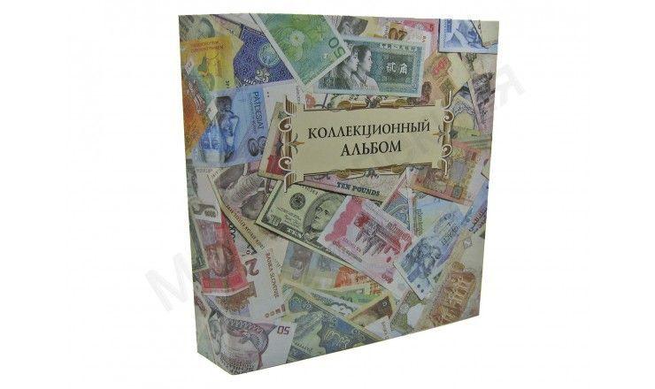 """Альбом """"Коллекционный"""" для банкнот, без листов, стандарт """"OPTIMA"""""""