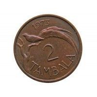 Малави 2 тамбала 1973 г.