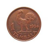 Малави 1 тамбала 1994 г.