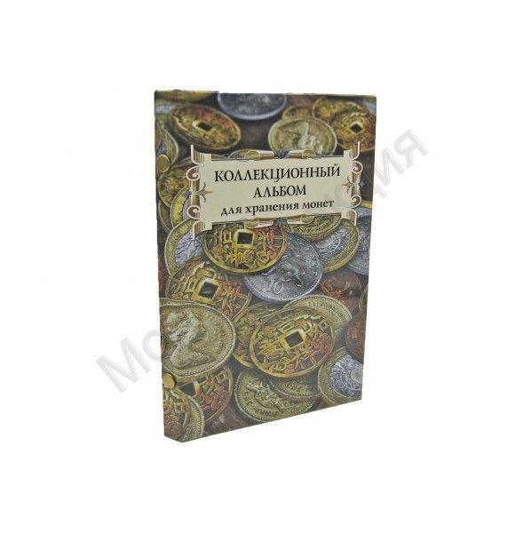 "Монетник карманный ""Супероблжка"" на 72 монеты разного диаметра (комби)"