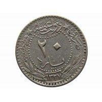 Турция 20 пара 1327/5 (1913) г.