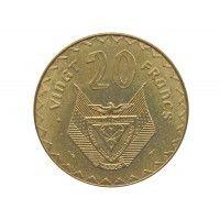Руанда 20 франков 1977 г.